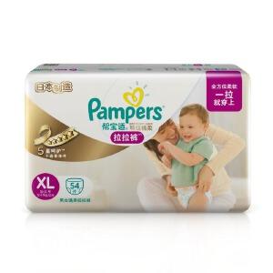 [当当自营]帮宝适 特级棉柔 婴儿拉拉裤 加大码XL54片(日本进口 适合12kg以上)超大包装