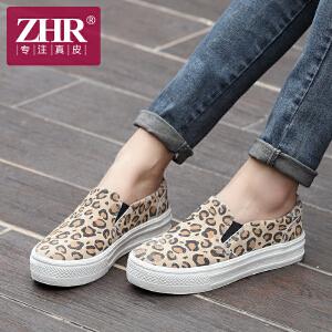 ZHR2017春季新款新品韩版乐福鞋女磨砂懒人鞋休闲豹纹真皮单鞋女鞋G27