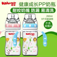 宝宝奶瓶宽口径新生儿宝宝防摔奶瓶带吸管手柄婴儿喝水奶瓶260ML