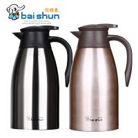 香港佰顺象304不锈钢真空保温壶 咖啡壶BSX-HA19