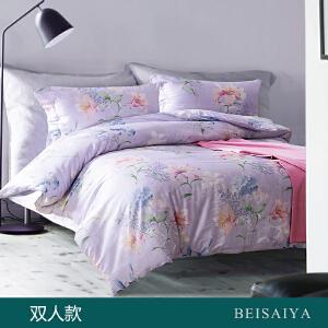 贝赛亚 高端60支贡缎长绒棉床品 双人印花床上用品四件套 米亚