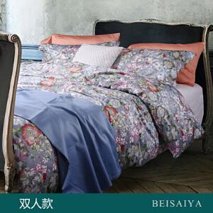 贝赛亚 高端60支贡缎长绒棉床品 双人印花床上用品四件套 伊芙琳