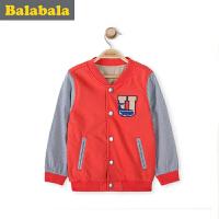 巴拉巴拉童装男童撞色拼接外套小童宝宝上衣春装儿童短款休闲外套