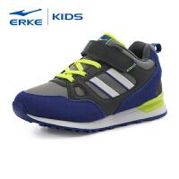 【鸿星尔克童鞋】秋冬新款儿童运动鞋男童中大童夹棉保暖休闲鞋