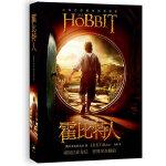 霍比特人(《魔戒》作者托尔金成名巨著!全球持续畅销75年!全球热映同名奇幻大片原版!)
