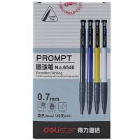 【当当自营】得力(deli)6546 经典防滑握手设计圆珠笔(混合)36只装