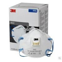 (整盒10个装)3M 8822 FFP2 PM2.5防护工业粉尘二手烟细微粉尘雾霾防尘口罩