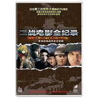 二战电影全纪录索尼经典战争影片收藏3DVD 斯大林格勒 战火英雄连