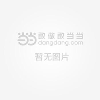 中国植物志-(第四十二卷)(第二分册)