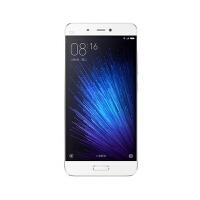 【原装正品】Xiaomi/小米 小米手机5 全网通高配版  移动4G 联通4G 电信4G 小米5手机高配版 64G  双卡 1600万像素 骁龙820 3000mAh 前置指纹识别
