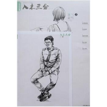 《2015画中话 入木三分