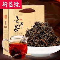 【老茶新装_优惠上市】新益号 普洱茶散茶 熟茶 500g装 陈年散普