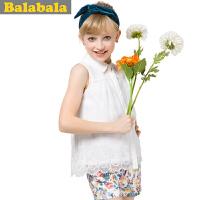 5.25抢购价:49元 巴拉巴拉balabala童装  夏季 新款女童衬衫儿童蕾丝翻领公主衬衫