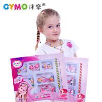 CYMO新款儿童配饰公主饰品 发绳发箍发夹 软陶头饰发饰礼物套装