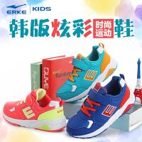 鸿星尔克童鞋正品秋季新款儿童运动鞋男童中大童休闲运动跑鞋