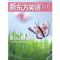 《新东方英语》2013年7月号(电子杂志)(电子书)