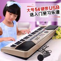 俏娃宝贝54键儿童电子琴土豪金升级USB多功能电子琴宝宝益智音乐培养玩具琴