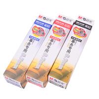 晨光中性笔替芯0.7mm子弹头MG6128 办公水笔笔芯粗画笔心 (20只装)
