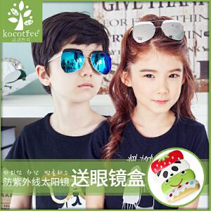 韩国亲子眼镜儿童太阳镜女男童眼镜儿童眼镜宝宝太阳镜男儿童墨镜