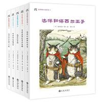 达洋猫动物小说・奇幻冒险五部曲