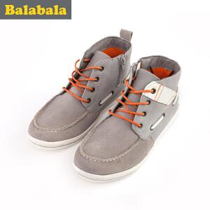 【6.26巴拉巴拉超级品牌日】巴拉巴拉正品童鞋男童时尚鞋中大童春季儿童学生潮流鞋子