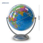 地球仪fg2032创意手工DIY地球仪  (中文政区 、倾角万向直径20厘米)