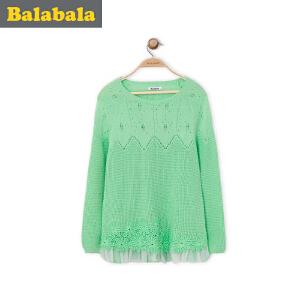 巴拉巴拉 童装女童时尚镂空毛衣中大童毛线衣毛衫春装儿童针织衫