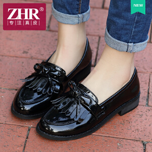 ZHR2017春季新款甜美浅口单鞋女韩版真皮平底鞋子休闲鞋女鞋潮D50