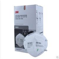 3M口罩 9501 耳挂式自吸过滤式防护口罩 N95防柳絮 防雾霾 PM2.5