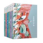 倾听大自然(国内卷)(全6册)