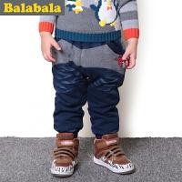 巴拉巴拉balabala童装男童长裤幼童宝宝裤子 2015儿童冬装 新款