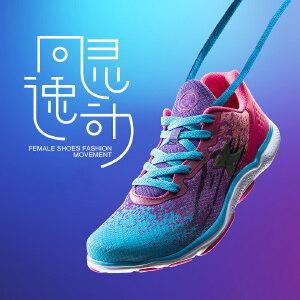 特步2015秋季新品专柜同款女子缓震跑鞋舒适轻便女跑步鞋