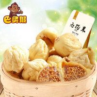 【巴灵猴_无花果90g】新疆阿图什特产干果蜜饯零食 无花果干  休闲小吃