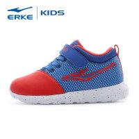 【618大促】鸿星尔克童鞋秋冬新款儿童运动鞋男童女童休闲鞋小童儿童鞋子