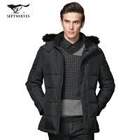 七匹狼羽绒服 冬季新品 男士时尚中长款羽绒服外套 男装 7014659