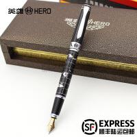 正品HERO英雄钢笔88世纪风铱金笔钢笔 墨水笔 高档礼盒精装礼品笔