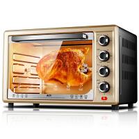 【当当自营】ACA北美电器 电烤箱 ATO-BCRF32 多功能专业家用烘焙电烤箱
