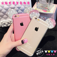 新米奇耳朵水钻iphone6S手机壳奢华苹果6plus镶钻透明挂绳硅胶壳