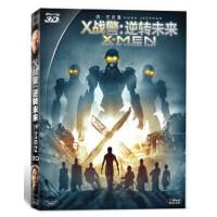 电影 3D X战警 逆转未来 蓝光碟 3D BD50 赠限量明信片 海报 现货