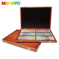 满99包邮  韩国进口MUNGYO盟友 72色套装木盒装 色粉笔 粉彩棒 粉彩笔