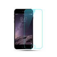 【包邮】Remax iphone6/6s钢化玻璃膜0.3mm贴膜防刮耐磨高清高透保护膜4.7
