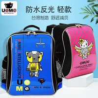 unme书包台湾正品小学生书包1-3年级男女童儿童减负书包