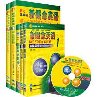新概念英语1高效学习组合(共4册)(含MP3光盘)(专供当当)