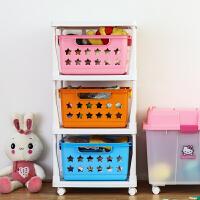 爱丽思IRIS 儿童环保彩色多层玩具收纳筐整理架塑料置物架 KBR-030 粉橙蓝三色