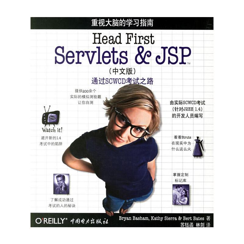 head first java servlets jsp free ebook download pdf