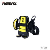 【包邮】Remax 自行车导航支架摩托车手机固定支架脚踏车运动抗震通用支架