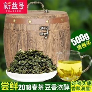 新益号 2017春茶 云南滇绿茶 十号香螺 碧螺春 茶叶 500克送木桶