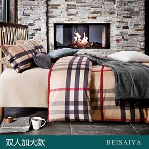 贝赛亚 高端60支贡缎长绒棉床品 双人加大印花床上用品四件套 赫蕾