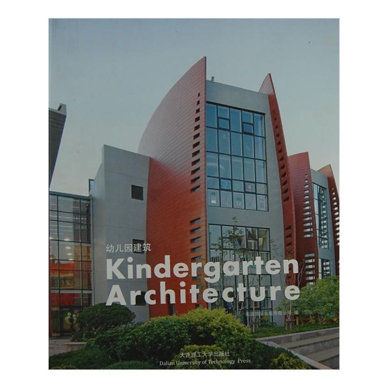 幼儿园建筑( 货号:756116830)