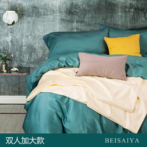 贝赛亚 高端60支贡缎长绒棉床品 双人加大纯色床上用品四件套 橄榄绿